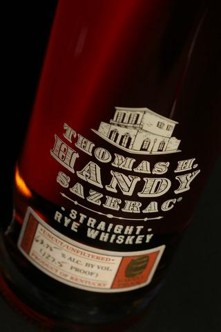 Bier, Wein & Spirituosen Billiger Preis Tequila Glas Arette Logo Schild Billigverkauf 50% Bar & Spirituosen